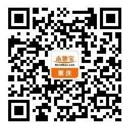 重庆龙湖金沙天街开业时间、地点、交通