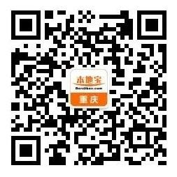 现场扫码入园!重庆洪崖洞7月1日起将试行网上预约