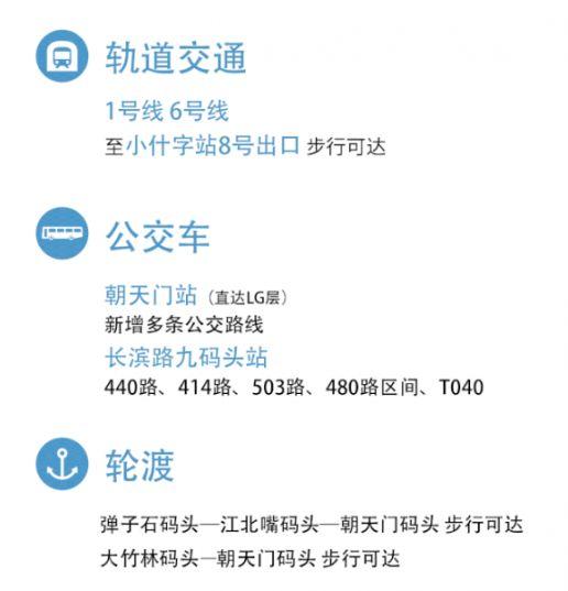重庆来福士广场购物中心开业活动攻略(时间、内容)