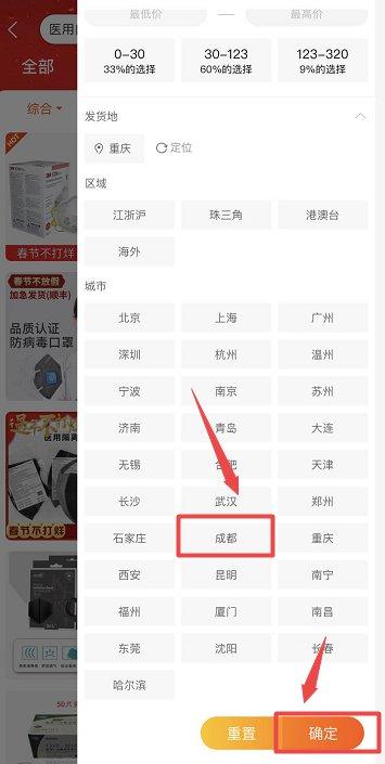重庆哪里可以买到医用外科口罩和N95口罩?