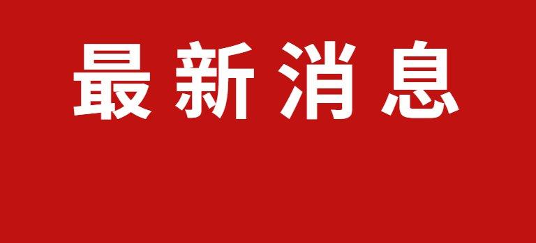 現在出入重慶最新規定