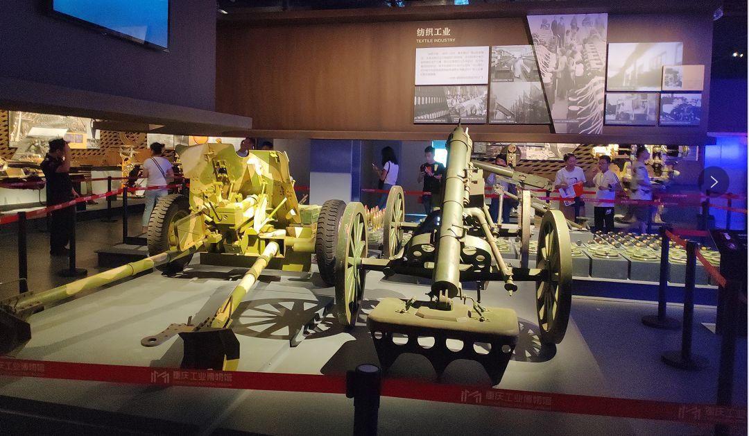 重庆工业博物馆现场图(附免费门票预约入口)