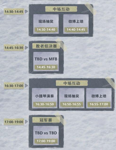 2019重庆欢乐谷第五人格冬季精英赛时间、门票、活动