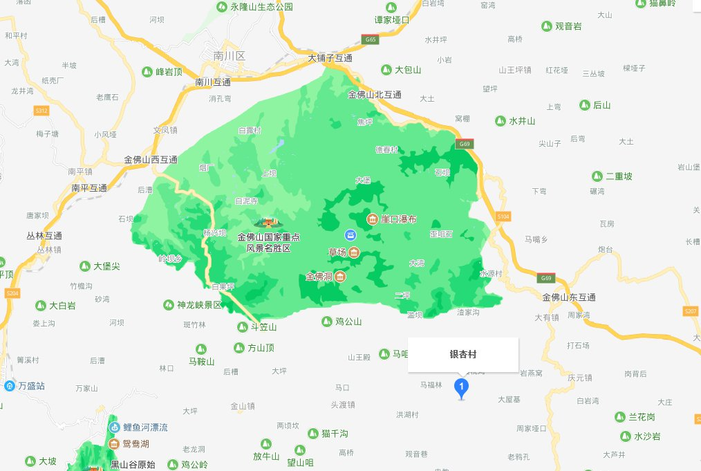重庆德隆银杏村在哪里(附交通攻略)