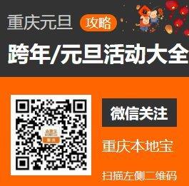 2019重庆元旦节周边赏花指南 可以赏什么花