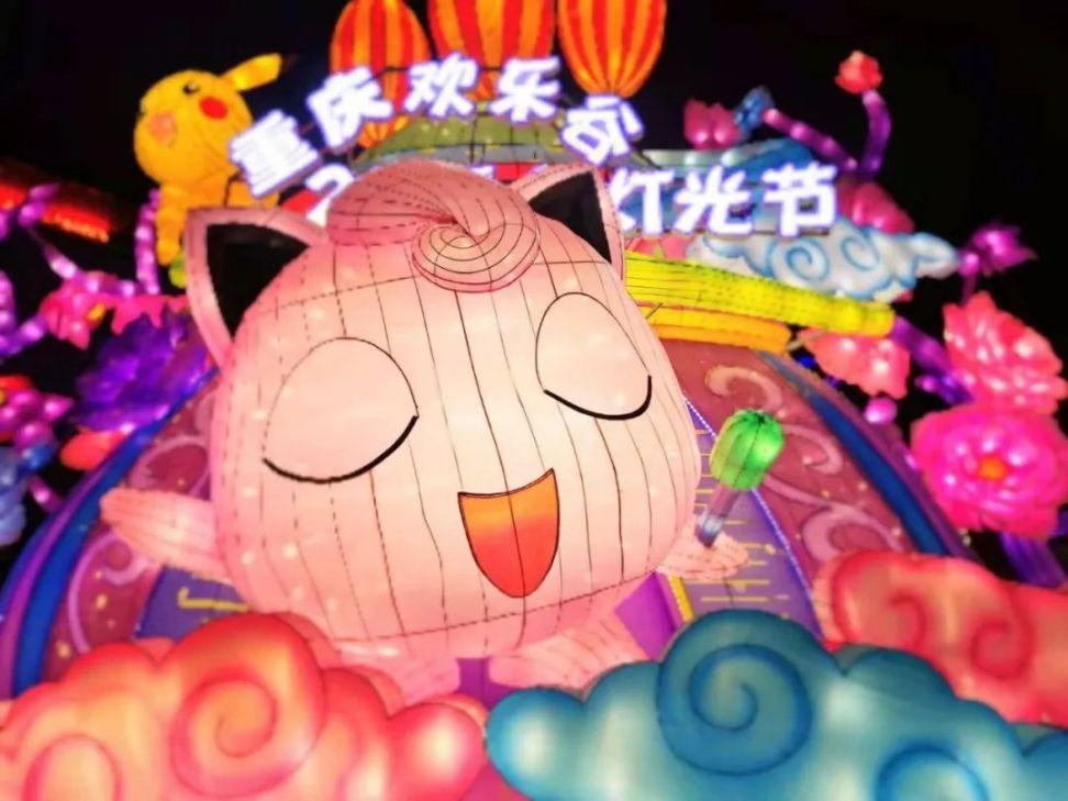 2020重庆欢乐谷春节游玩攻略(时间、优惠门票、活动)