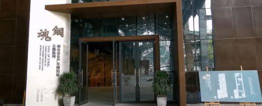 2019大渡口工业博物馆开放时间、地点及游玩攻略