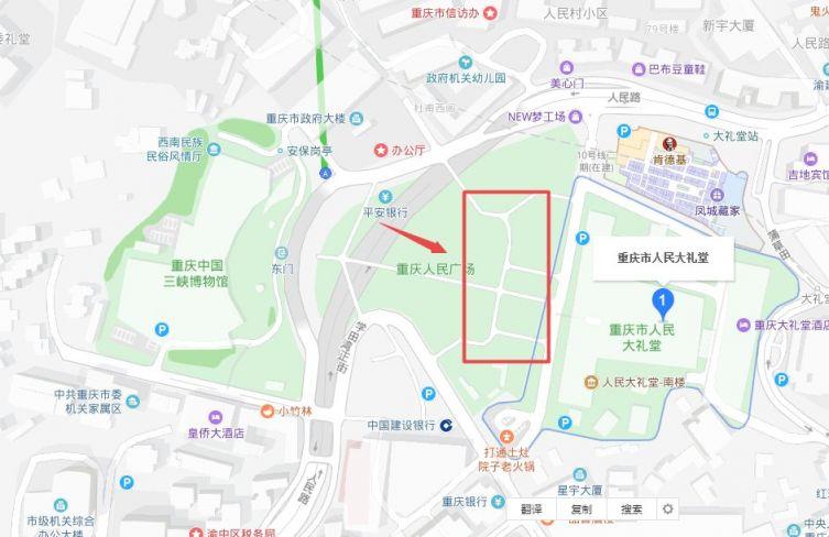 2019重庆国庆升旗仪式时间、地点、交通