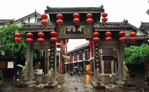 2020重庆春节旅游必去的景点