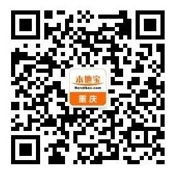 重庆南湖多彩植物园门票、地点、游玩攻略