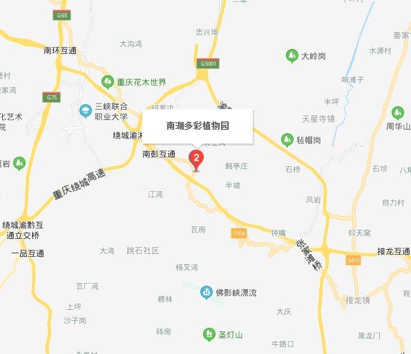 重庆南湖多彩植物园在哪里(附交通指南)