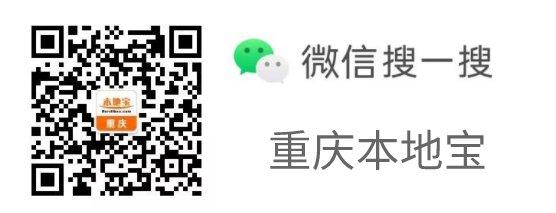 2021重庆垫江中考各高中分数线汇总