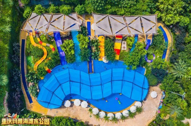 2021重慶瑪雅海灘水公園雙胞胎優惠活動時間 購票入口