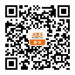 重庆轻轨15号线线路走向
