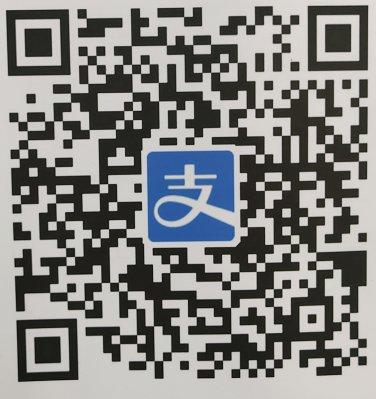 重庆轨道交通支付宝领红包(领取入口 使用规则)