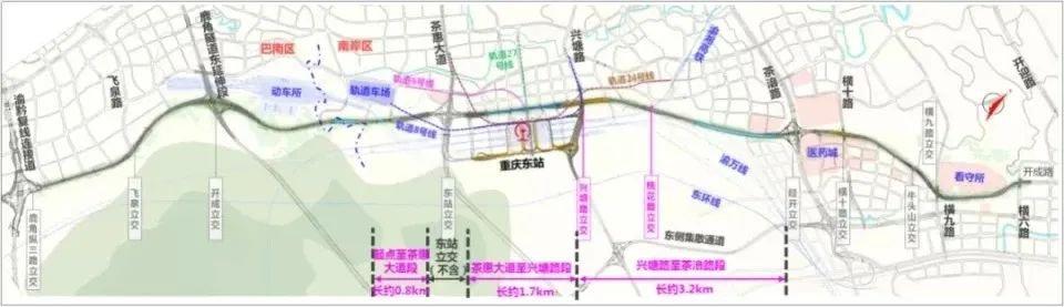 重庆东站最新消息(持续更新)
