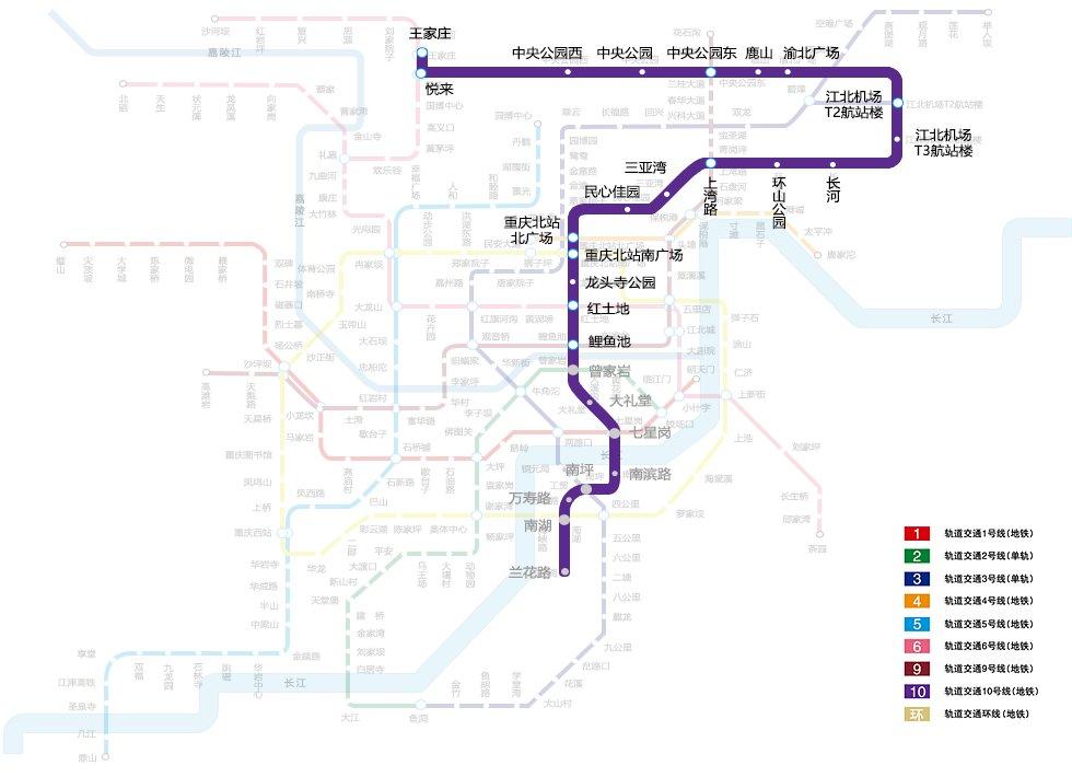 重慶地鐵10號線站點分布圖(全線)