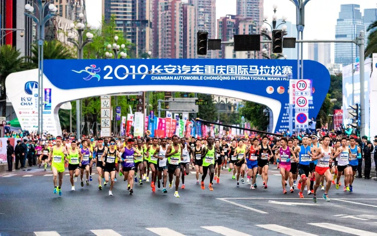 2021重慶馬拉松直通標準 名額 報名方式