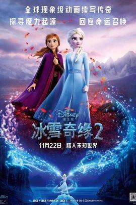 重庆2019圣诞节上映的电影时间表