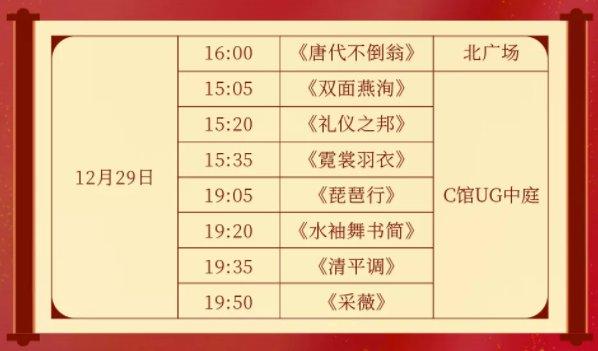 2020重庆庙会大全(持续更新)