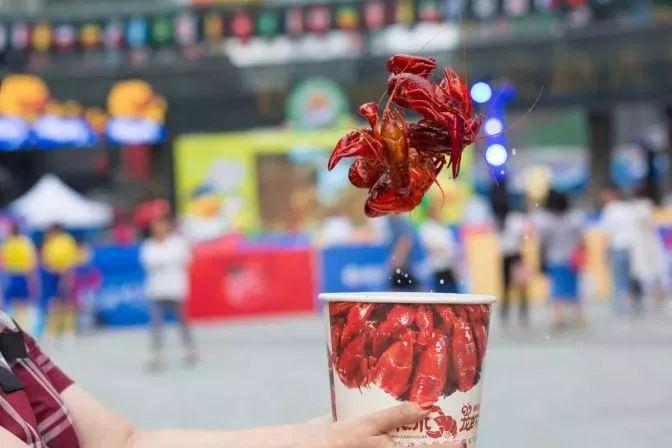 2019重庆大渝网小龙虾节时间、地点、报名方式