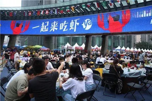 2019重庆小龙虾节优惠活动攻略(时间、优惠信息)