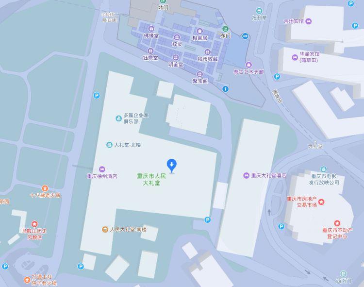 2019冯提莫重庆演唱会交通指南(轻轨 公交)