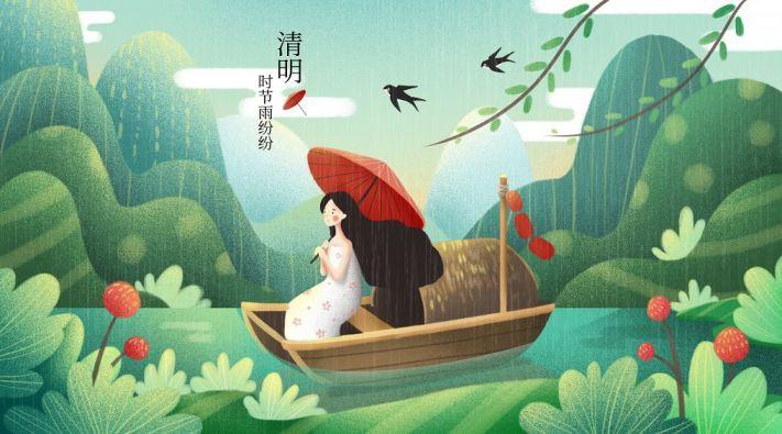 2021重庆清明节出游全攻略(活动 周边游 出行提示)