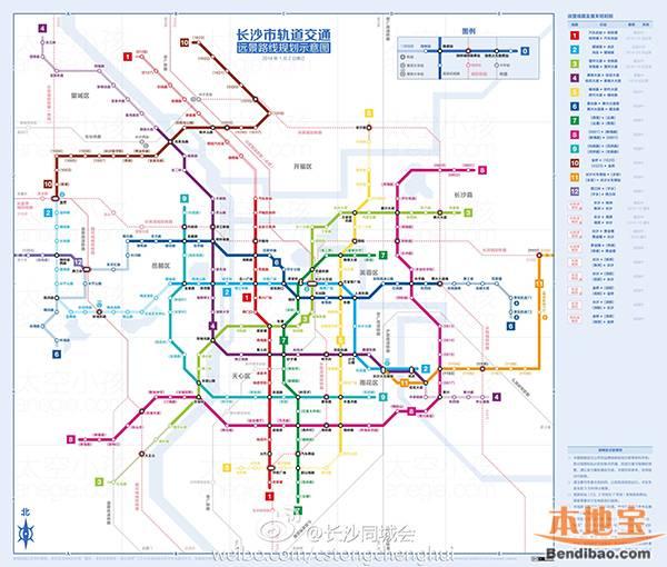 长沙地铁线路图2030 12条地铁线图片