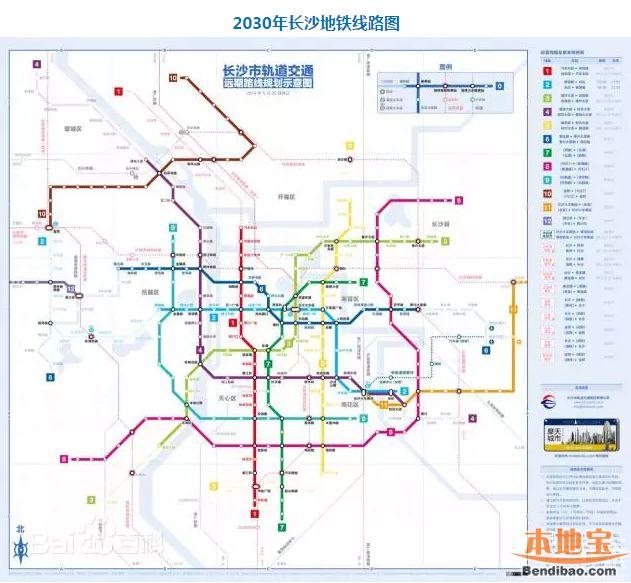 长沙地铁8号线线路规划 图