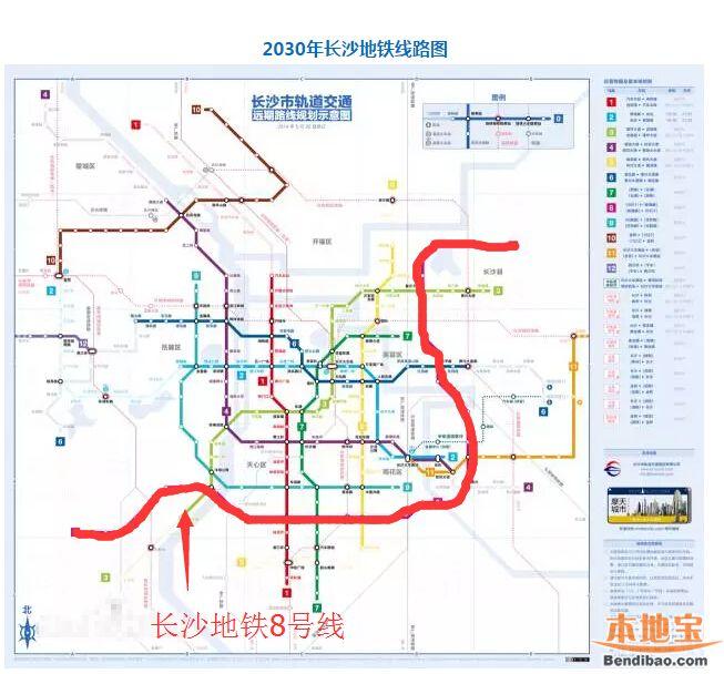 每条地铁线确定了代表颜色   12条地铁线每条都初步确定了自己的代表颜色,将来市民出行乘坐地铁时只要记住颜色,就不会换乘到其他地铁线上去。   相关负责人介绍,地铁1号线确定为大红色,2号线为冰蓝色,3号线为酒绿色,4号线为紫色,5号线为黄色,6号线为纯蓝色,7号线为绿色,8号线为玫红色,9号线为青色,10号线为褐色,11号线为橙色,12号线为靛蓝色。另外有两条长沙轨道交通补充线,分别确定为粉色和深青色。   颜色主要表现在固定的导向标识底色上,导向标识系统是通过符号、文字指引乘客乘坐地铁的系统。
