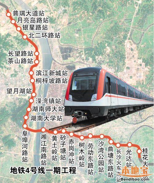 长沙地铁4号线线路图