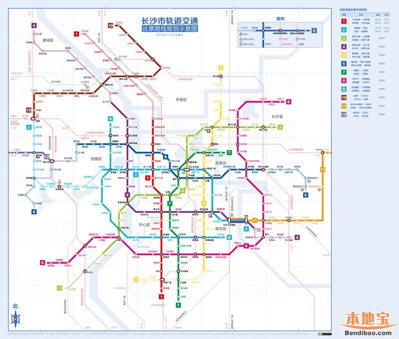 长沙地铁9号线线路图