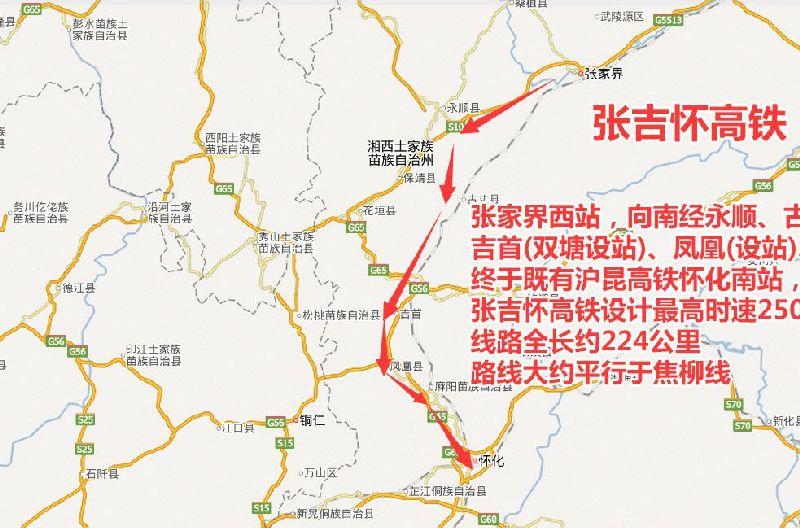 张吉怀高铁最新线路图