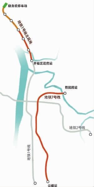长沙地铁1号线北延至彩霞路 设5个站总投资52亿