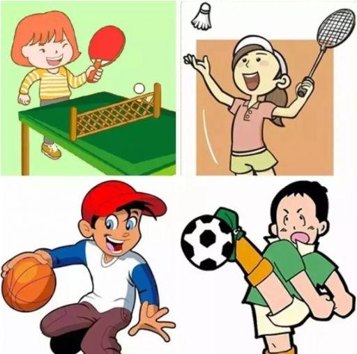 2019年暑假长沙县中小学生免费体育技能培训报名指南