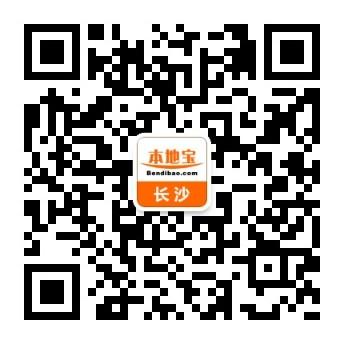 2019年清华北大自主招生录取名单出炉 长沙111名学生通过
