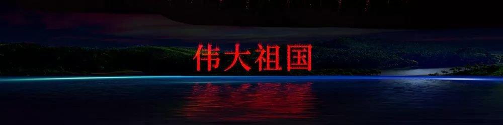 2019年长沙橘子洲国庆烟花效果图(太美啦)