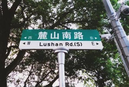 長沙小吃街哪里最出名(強烈推薦)