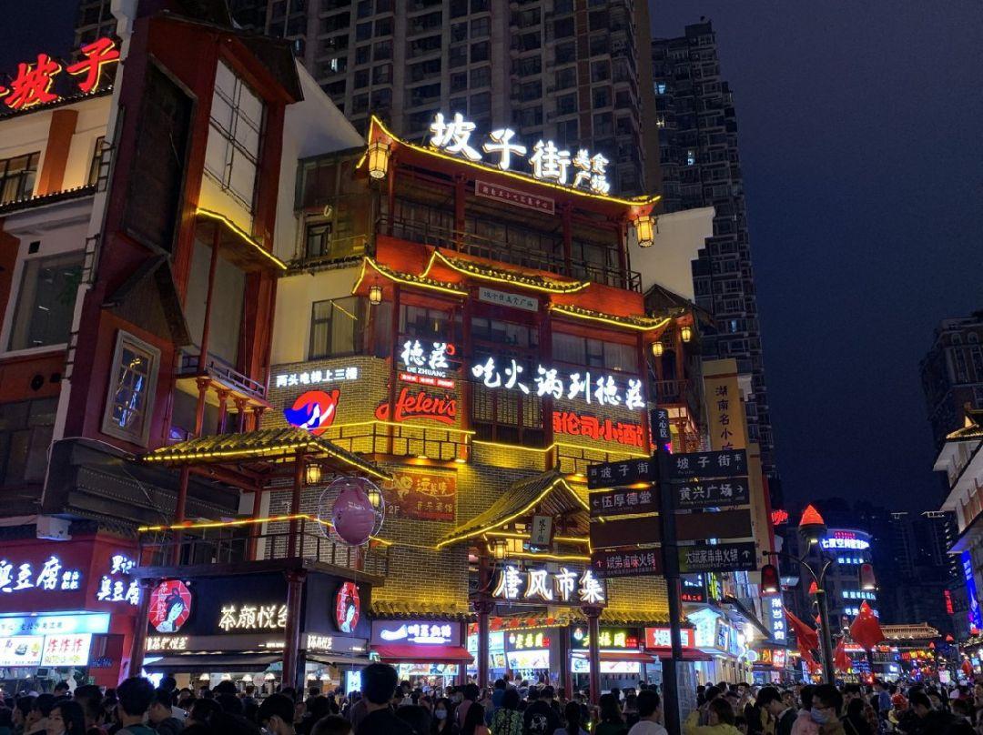 长沙网红小吃街推荐(坡子街+太平街+南门口)