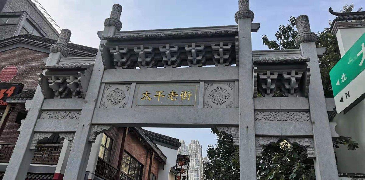 長沙網紅小吃街推薦(坡子街+太平街+南門口)