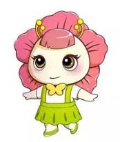 长沙生活垃圾分类吉祥物绿宝、洁娃