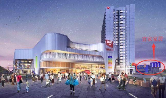 长沙宜家将于2019年冬季开业
