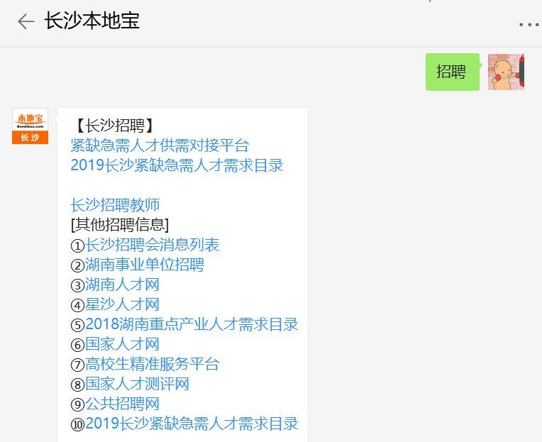 10月25日yabo网页版首页高新区企业招聘会地址+岗位