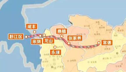 黔张常铁路计划12月26日通车