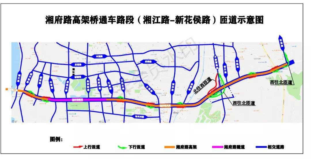 长沙湘府路快速路9月28日将通车试运行