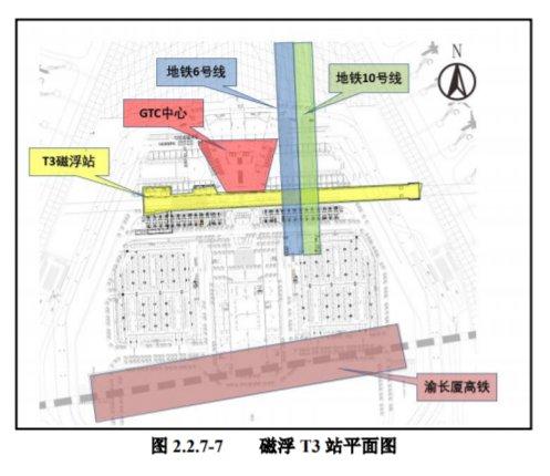 yabo网页版首页磁浮fast线东延线站点设置(T2站+T3站)