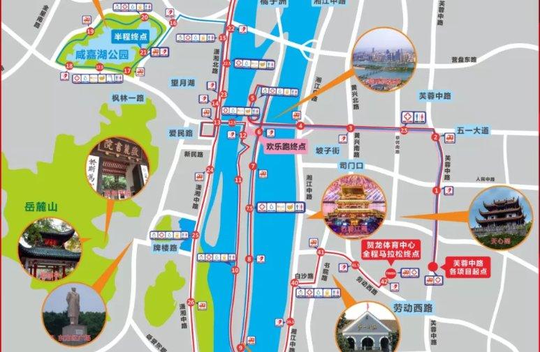 2019长沙马拉松比赛线路(全程、半程、欢乐跑)