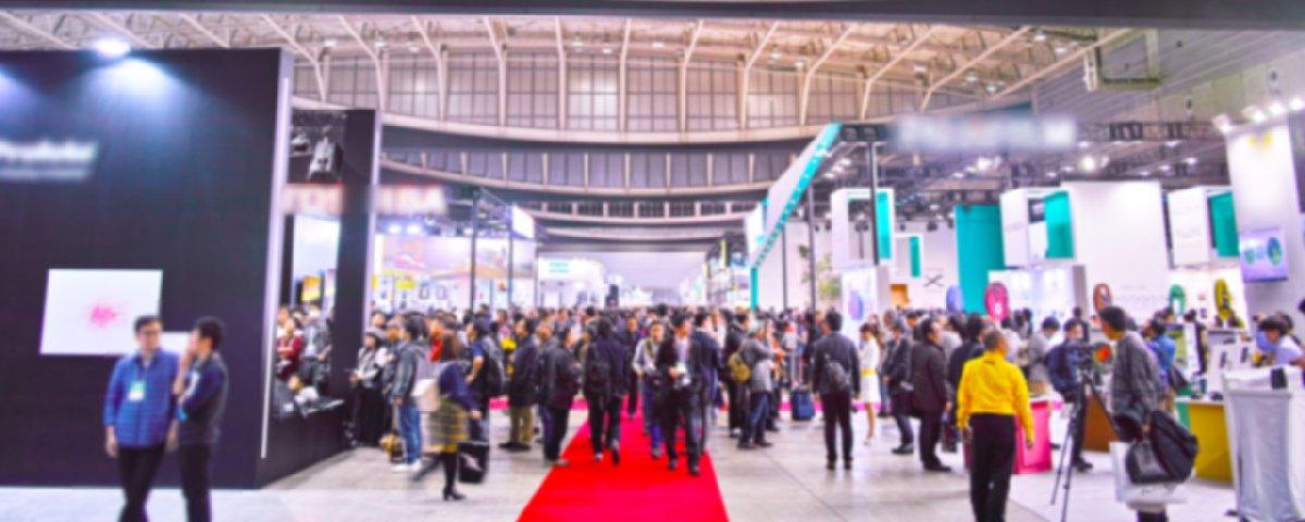 2020中国红色旅游博览会展会时间+地址+介绍+门票