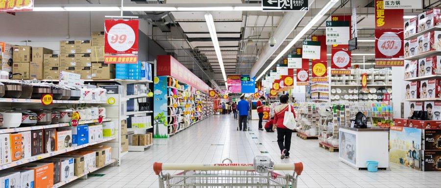长沙超市营业时间一览(附长沙疫情分布最新消息 )